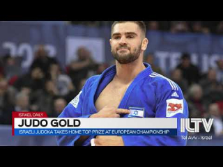 Israeli judoka takes home top prize at European championship