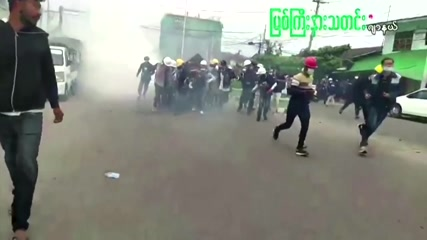 Three protesters killed in Myanmar