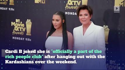 Cardi B Parties With the Kardashians