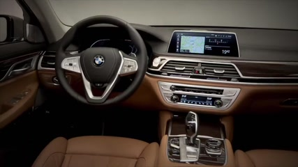 The new BMW 7 Series Trailer