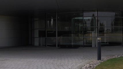 Production of McLaren cars